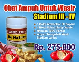 Ambeclear p2